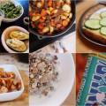 voedingsdagboek-november-2-voorkant