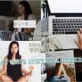 14-dagen-meditatie-challenge-update